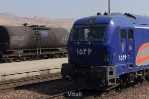 346 - Iran railways - Vitali