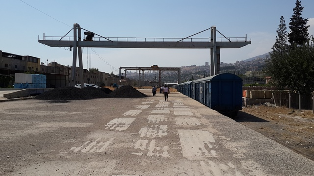 Maras Terminal