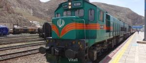 768 - Train in Iran - Vitali